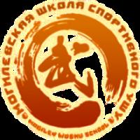 ushu-mogilyov2